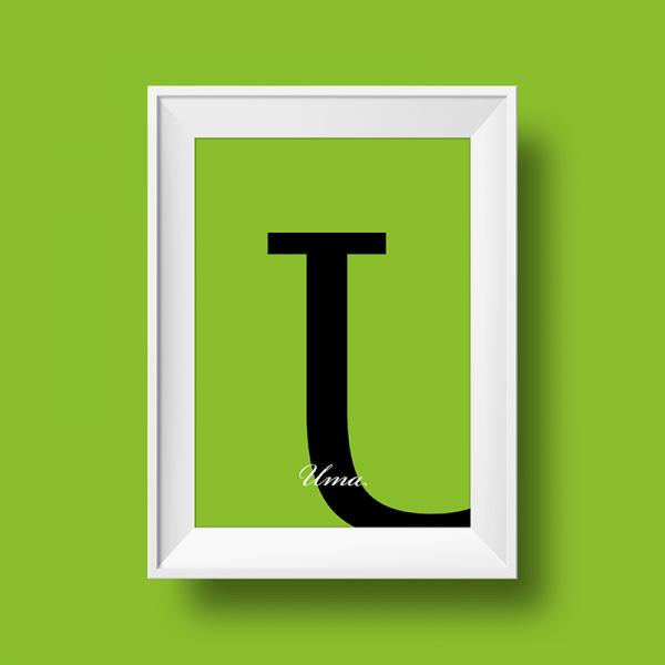 Affiche prénom personnalisée uma vert